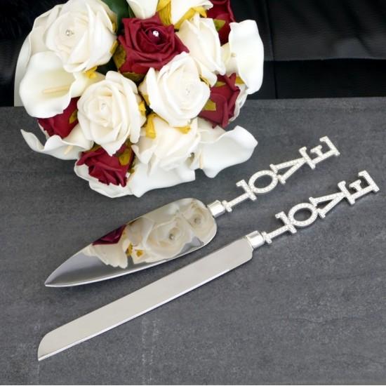Engraved Cake Knife Set | Diamante Cake Knife And Server